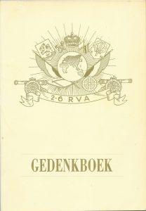 <b>Gedenkboek 2 - 6 RVA 7 December divisie</b>